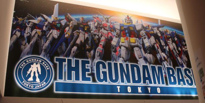 ガンダムベース東京の画像です