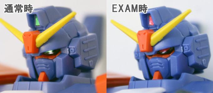 HGUCブルーディスティニー2号機EXAMの比較画像です
