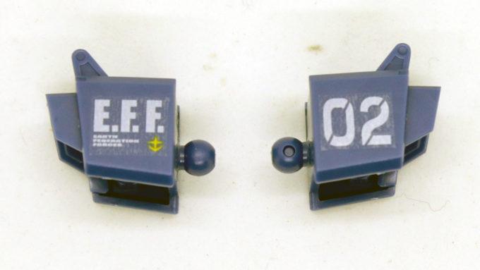 HGUCブルーディスティニー2号機EXAMの肩の画像です