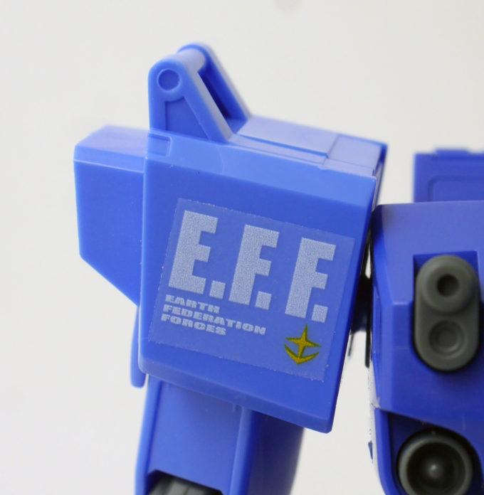 ブルーディスティニー1号機EXAMの肩のマーキングシールの画像です