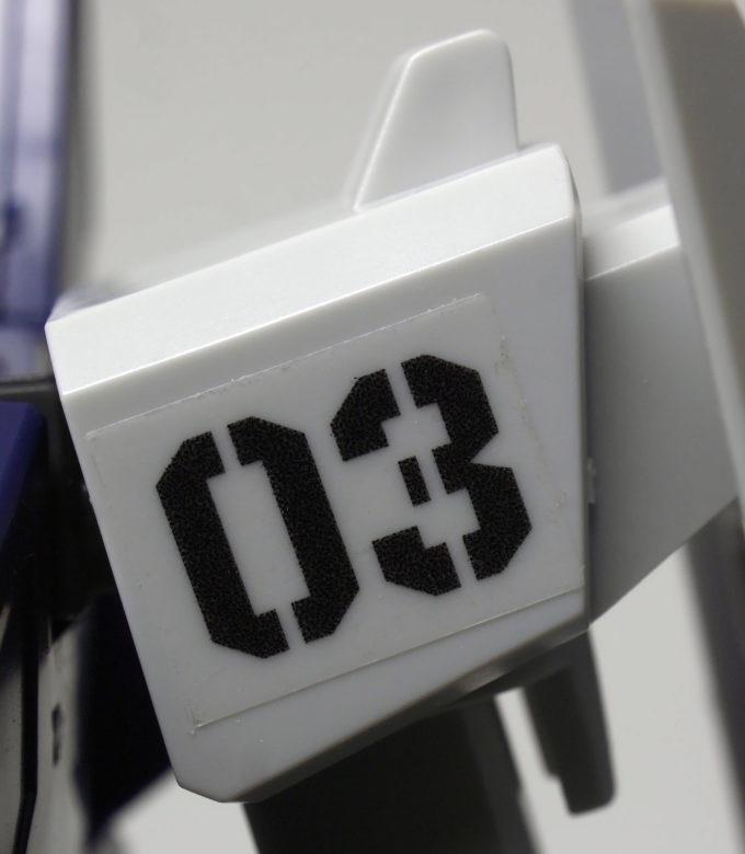 旧HGUCブルーディスティニー3号機の肩のマーキングシールの画像です