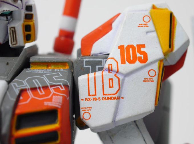 ガンダム5号機の肩のマークの画像です