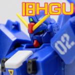 【ガンプラ】旧HGUC ブルーディスティニー2号機 レビュー