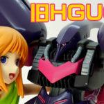 【ガンプラ】旧HGUC キュベレイMk-II(エルピー・プル専用機)レビュー