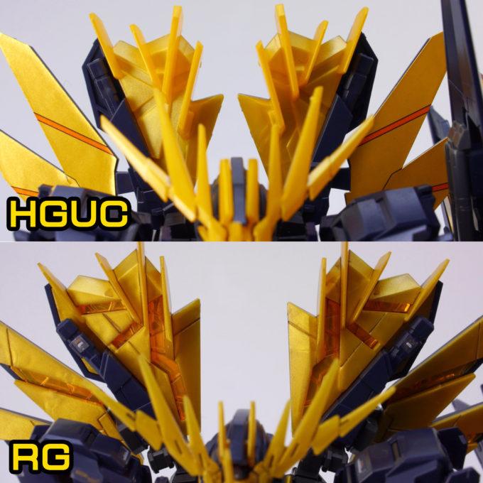 RGとHGUCバンシィ・ノルンの比較ガンプラ画像です