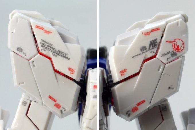 RGユニコーンガンダムの肩のガンプラレビュー画像です