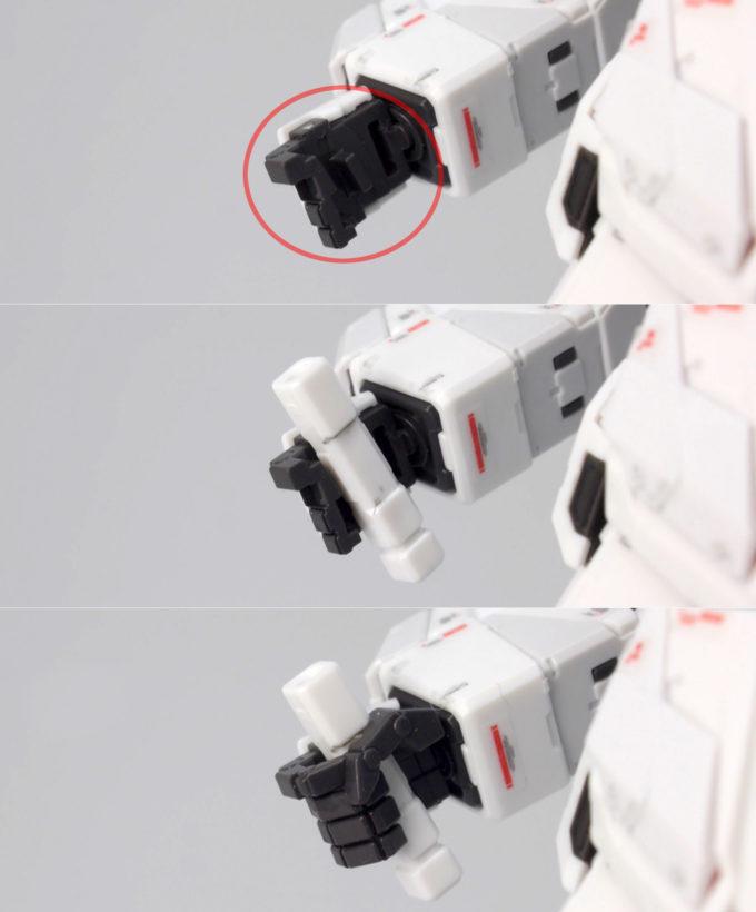 RGユニコーンガンダムの手のガンプラレビュー画像です