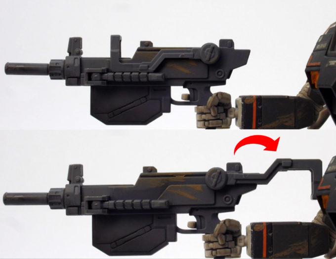 ガンダムFSDのMS用マシンガンのストックの画像です