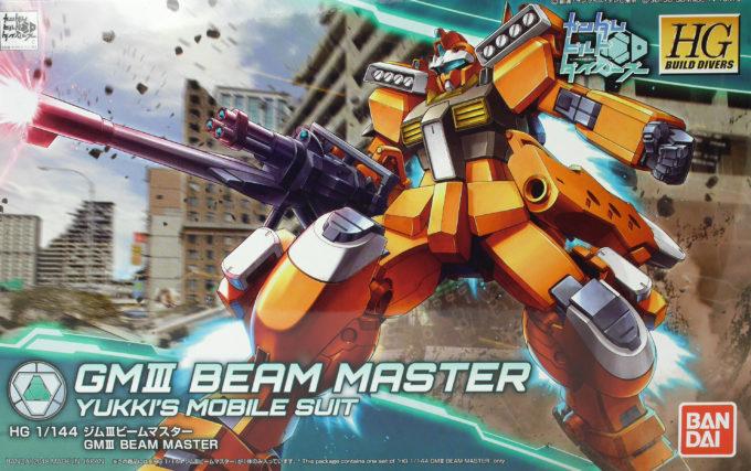 HGBDジムIIIビームマスターのボックスアート画像です