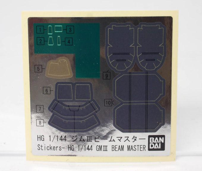 HGBDジムIIIビームマスターに付属するシールの画像です
