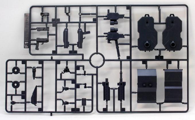 HGBFグリモアレッドベレーのランナー画像です