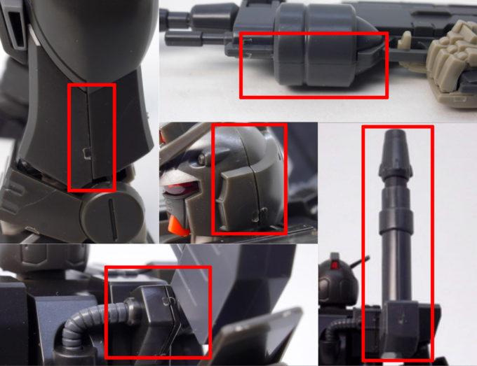 HGヘビーガンダムの合わせ目箇所のガンプラレビュー画像です