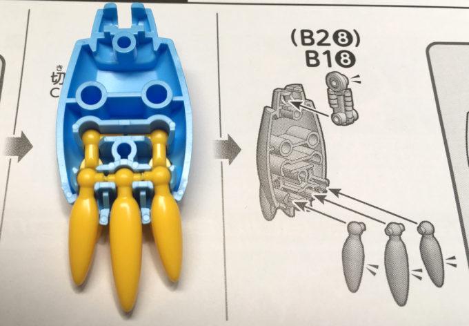 HGBDモモカプルの手の構造のガンプラレビュー画像です