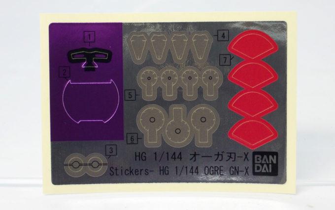HGBDオーガ刃-Xのホイルシールのガンプラレビュー画像です