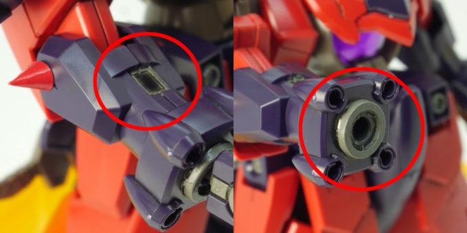 HGBDオーガ刃-Xの腕部の要塗装箇所のガンプラレビュー画像です
