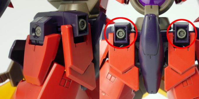 HGBDオーガ刃-Xの腰部の塗り分け箇所のガンプラレビュー画像です