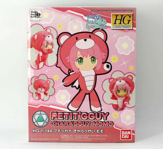 HGPGきゃらっがいモモのボックスアート画像です