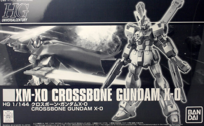 HGUCクロスボーン・ガンダムX0のボックスアート画像です
