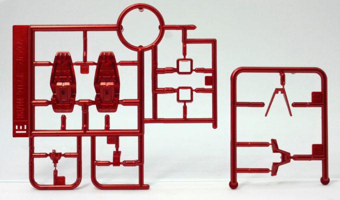 HGUCクロスボーン・ガンダムX0のランナーのガンプラレビュー画像です