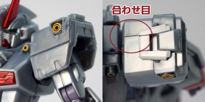 HGUCクロスボーン・ガンダムX0の肩部合わせ目のガンプラレビュー画像です