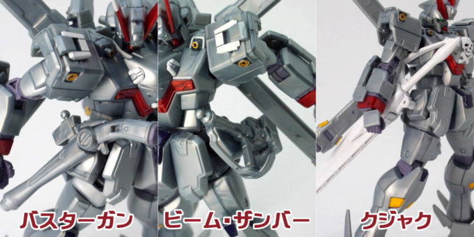 HGUCクロスボーン・ガンダムX0の武器マウントのガンプラレビュー画像です