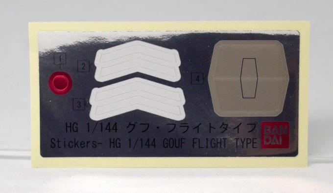 HGUCグフ・フライトタイプのシールの画像です