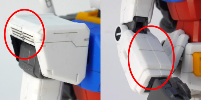 HGUCガンダムVer.G30thの肩、腕部分のガンプラレビュー画像です