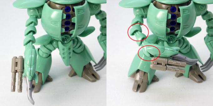 1/144モビルカプルの腕関節の可動のガンプラレビュー画像です