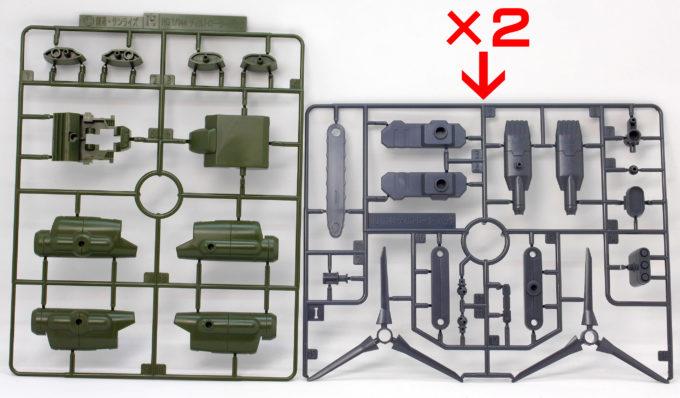 HGBCティルトローターパックのランナー画像です