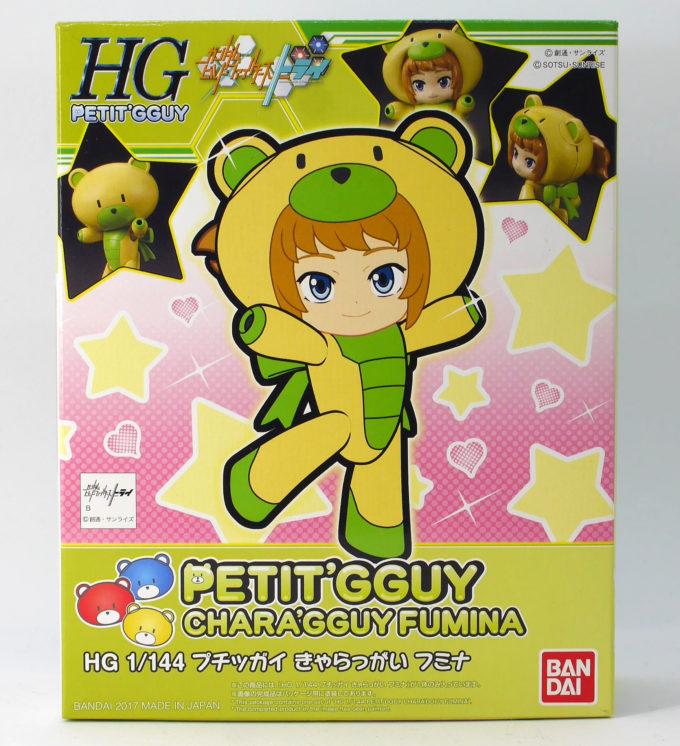 HGPGプチッガイ きゃらっがい フミナのボックス画像です