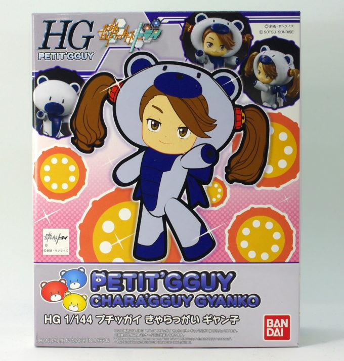 HGPGプチッガイ きゃらっがい ギャン子のボックス画像です