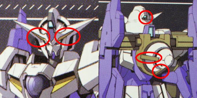 HGアイズガンダム(1.5ガンダム)の塗り分け箇所のガンプラレビュー画像です