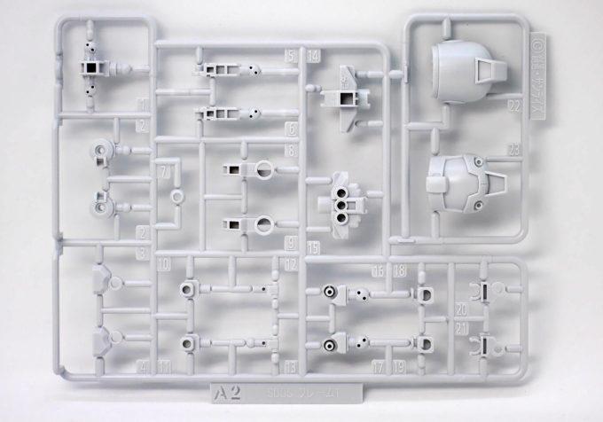 クロスシルエットフレーム・ホワイトのランナー画像です