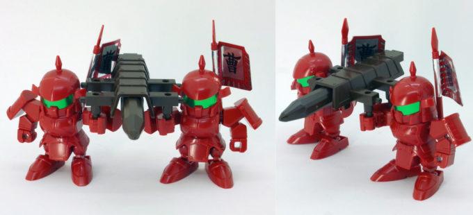攻城兵器の衝角ユニットのガンプラレビュー画像です