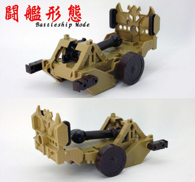 攻城兵器の闘艦形態のガンプラレビュー画像です