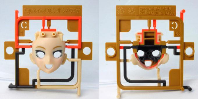 フィギュアライズラボのホシノ・フミナのレイヤードインジェクションが使われた顔ランナーの画像です