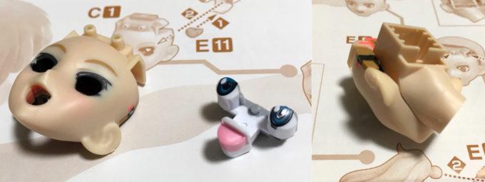 フィギュアライズラボのホシノ・フミナの顔組み立て途中の画像です