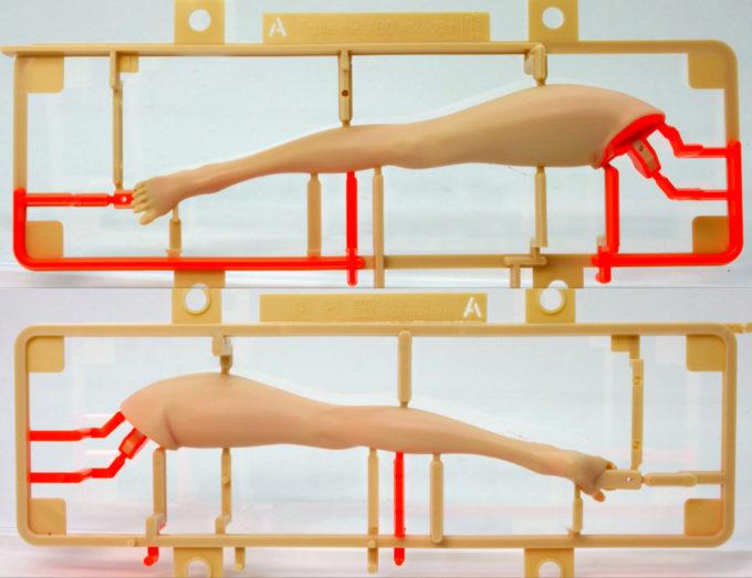 フィギュアライズラボのホシノ・フミナの右脚のランナー画像です