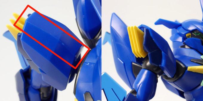 HGBD煌・ギラーガの肩上部の合わせ目のガンプラレビュー画像です