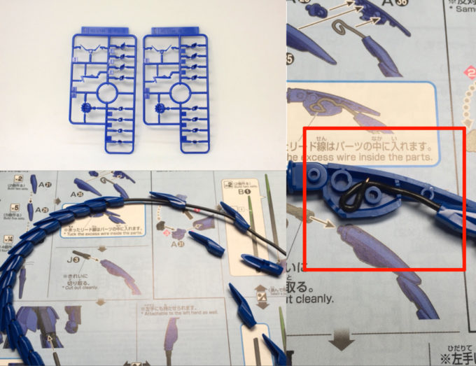 HGBD煌・ギラーガのギラーガギラテイル組み立て中の画像です