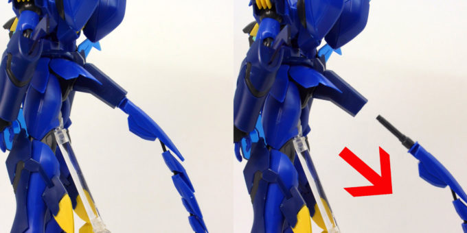HGBD煌・ギラーガのギラーガギラテイルを取り外す画像です