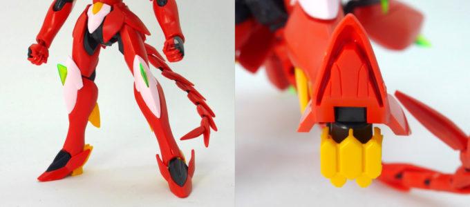 HGギラーガの脚部と足裏の肉抜きのガンプラレビュー画像です