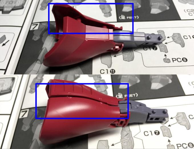 HGUCガルバルディβの合わせ目が出ない脚部のガンプラレビュー画像です