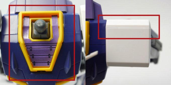 HGUCガンダムピクシーのシール部分と肩の合わせ目のガンプラレビュー画像です