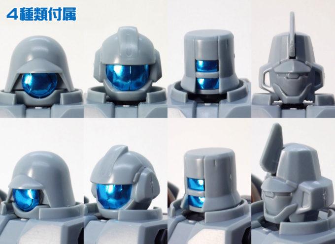 HGBDリーオーNPDに付属する頭部4種類のガンプラレビュー画像です