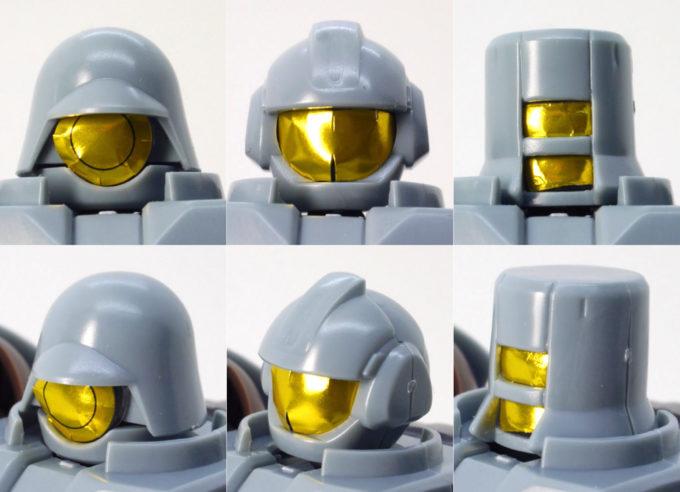 HGBDリーオーNPDの黄色いシールを貼った頭部のガンプラレビュー画像です