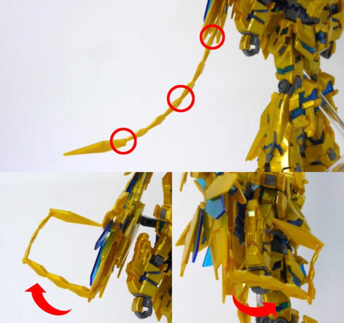 フェネクス(ナラティブバージョン)のテール状のスタビライザーの可動域のガンプラレビュー画像です