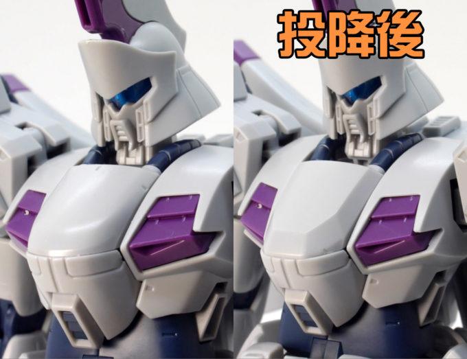 RE100ビギナ・ギナの選択式の胸アーマーの投降後との比較ガンプラレビュー画像です