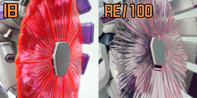 旧キットとRE100ビギナ・ギナのシールドの比較ガンプラレビュー画像です