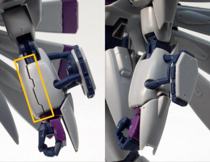 RE100ビギナ・ギナの腕部の合わせ目の画像です